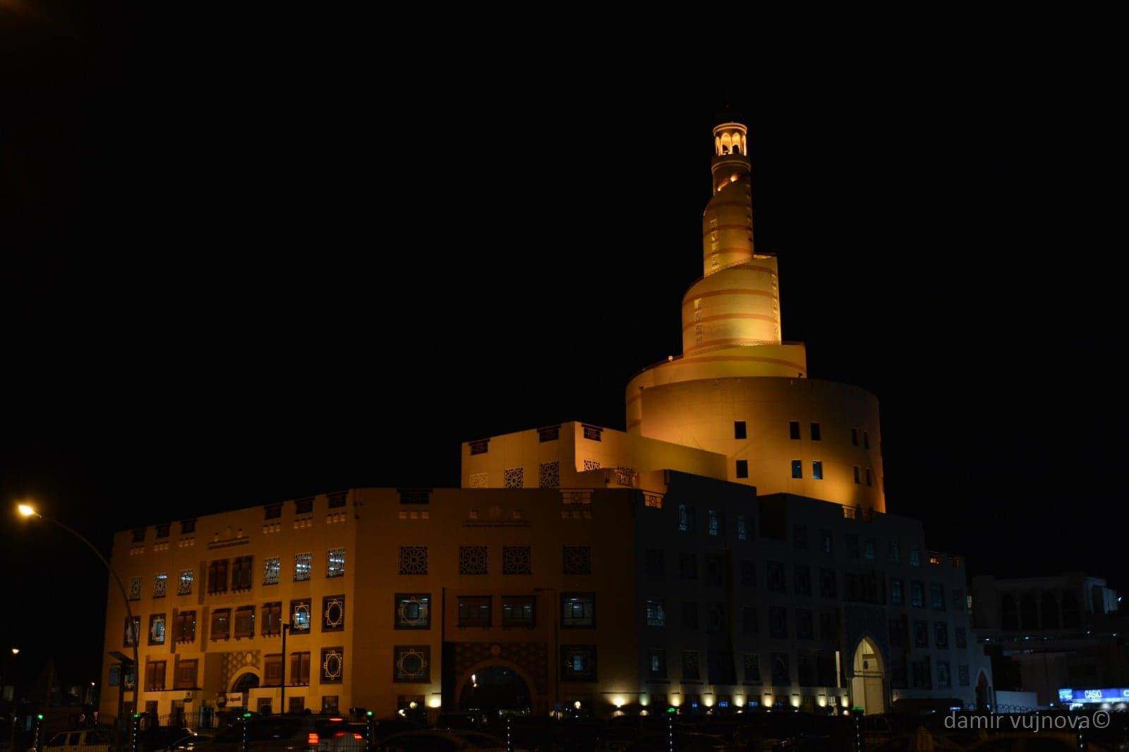 Fanar, islamski kulturni centar, Doha